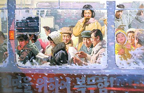 Ohne Titel Das war die Ausstellung Kim IL Sung in Wien